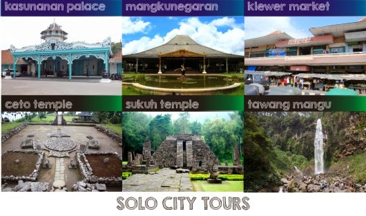 SOLO CITY TOUR MANOHARA BEAUTIFUL SUNRISE