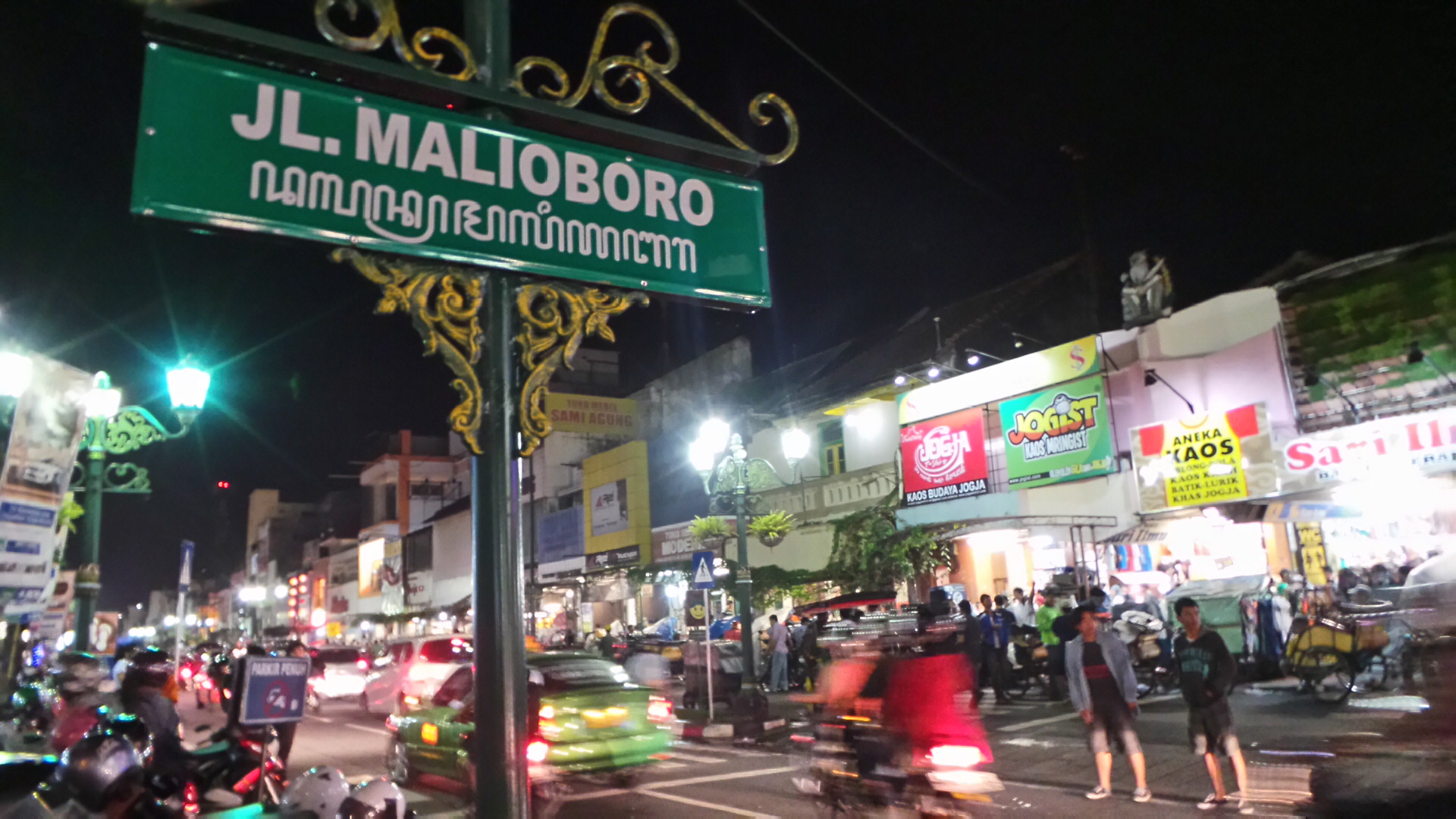 Malioboro street is a major shopping street in Yogyakarta